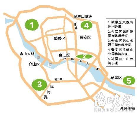 福州鹤林路潭桥北路地图