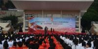 """全省各地积极开展""""12.4""""国家宪法日主题宣传活动 - 司法厅"""