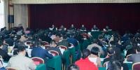 2017年全省文化局长会议在福州召开 - 文化厅