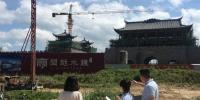 """闽侯县审计局关注""""闽越水镇""""建设情况 - 审计厅"""