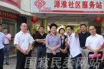 国家民委党组副书记、副主任刘慧来闽调研民族工作(图) - 民族宗教局