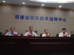 省水利厅召开加强贫困地区水利建设资金 和项目管理工作视频会议 - 水利厅