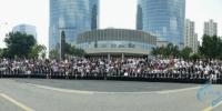 第九届世界华文传媒论坛在榕开幕 - 外事侨务办