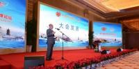 第九届世界华文传媒论坛举行 多位代表发言 - 福州新闻网