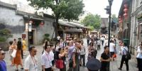 世界华文传媒论坛嘉宾参访福州三坊七巷 - 福州新闻网