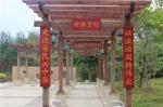 莆田市司法局法治文化阵地建设成效凸显 - 司法厅