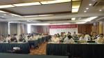 福州市审计干部素质提升专题培训班圆满结业 - 审计厅