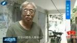 福州老旧小区变压房老化严重 常跳闸断电存隐患 - 新浪