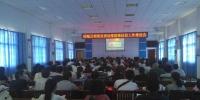 浦城县审计局向全县纪检监察干部宣讲扶贫审计案例 - 审计厅