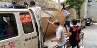 浦下旧屋区改造项目封房22户 老邻居憧憬新生活 - 福州新闻网