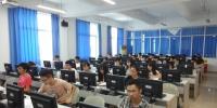 福建工程学院学子在第十一次CCF CSP考试中喜获佳绩 - 福建工程学院