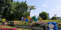 福州儿童公园启动园区美化提升 墙体、轮胎彩绘初步完工 - 福州新闻网