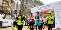 2017福州鼓岭山径赛开跑 - 福州新闻网