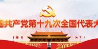建设平安法治社会 共创和谐美好福州 - 福州新闻网