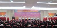 2 - 教育厅