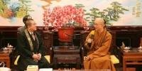 中国佛教协会会长邀请日本大正大学校长参加第五届世界佛教论坛(图) - 民族宗教局