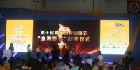 """第十届厦门国际动漫节""""金海豚奖""""今日揭晓 - 新浪"""