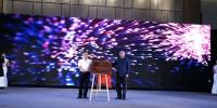 刘德培副厅长出席2017泉州跨境电商峰会并调研泉州东海跨境电商生态圈 - 商务之窗