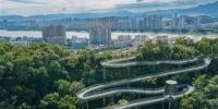 福州:空中绿道 城市幽境 - 福州新闻网