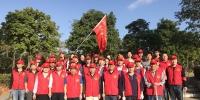 福清市审计局积极开展党员志愿者活动 - 审计厅