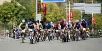 千余名车手竞逐福安自行车公开赛 福州车手创佳绩 - 新浪