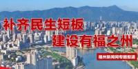 """台江区深化""""公厕革命""""  实现""""一厕一景"""" - 福州新闻网"""