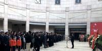 来自在榕机关单位、学校、部队、博物馆等近30家单位的400多名人员参加了此次活动。缪雨柯 摄 - 福建新闻