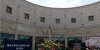 295092 - 福州大学