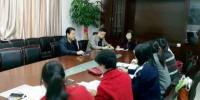 黄斌校长参加人事处、对外合作处党支部第一次全体党员会议 - 福建商业高等专科学校