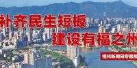 环岛路主线12月30日全面通车 - 福州新闻网