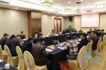 福建省各设区市侨办主任座谈会召开 部署2018年工作重点 - 外事侨务办