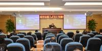福建省审计厅召开党组中心组(扩大)专题法治讲座 - 审计厅