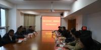 我厅与西藏商务厅签订战略合作协议 - 商务之窗