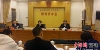 5日,福建省高级人民法院召开推进基本解决执行难工作新闻发布会。黄雪玲 摄 - 福建新闻