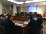 省商务厅举办学习党的十九大精神培训班 - 商务之窗