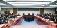 10日下午,全省财政工作会议在福州召开。 - 福建新闻