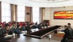 学校组织召开廉政风险防控专项工作会 - 福建商业高等专科学校