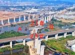 """福建首座铁路转体桥""""转身"""" 跨越温福高铁营业线 - 新浪"""