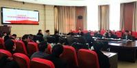 我校宣布内设机构第二临时负责人任职决定 - 福建商业高等专科学校