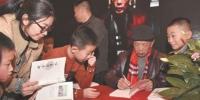   林国庆老师签名赠书 - 新浪