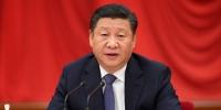 中国共产党第十九届中央委员会第二次全体会议公报 - 民族宗教局
