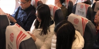 """福航""""松绑""""手机禁令 19日起开放飞机上PED使用 - 福州新闻网"""