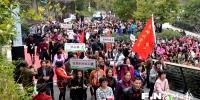 鼓楼:健步行 迎新春 - 福州新闻网