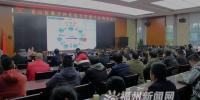 福建首个智慧河长综合管理平台在仓山区上线 - 福州新闻网