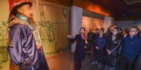 福州:监委组建完成 强化人员培训 - 福州新闻网