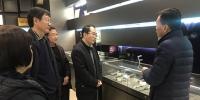 省商务厅台湾处协助马尾区赴上海昆山开展招商活动 - 商务之窗