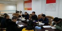 刘德培副厅长率队赴福建省外经贸干部培训中心调研 - 商务之窗