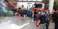 福建省审计厅开展消防安全教育培训和应急演练 - 审计厅