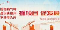 3个月!盒马鲜生福建首店落户台江 - 福州新闻网