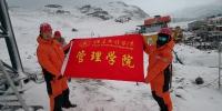 福建工程学院校友张宏伟前往南极参施巴西费拉兹南极科学考察站重建项目 - 福建工程学院